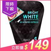 ANRIEA 艾黎亞 美齒專科黑瓷亮白美齒貼片(3天份)【小三美日】$199