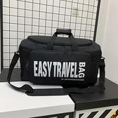 游泳包籃球包男多功能雙肩背包超大容量健身旅行包女旅游行李袋【慢客生活】