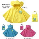 兒童寶寶雨披女童雨衣 3色