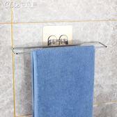 置物架 浴室無痕毛巾架衛生間吸盤置物架毛巾掛架毛巾桿廚房免打孔抹布架YXS七色堇