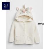Gap女嬰兒 獨角獸圖案平織連帽長袖針織衫 336733-象牙白
