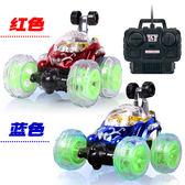 美致感應變形遙控汽車金剛機器人充電動遙控車兒童玩具車男孩禮物wy【中秋8.8折】