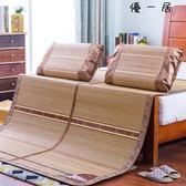 冰絲雙面竹席涼席1.8M床席子可折疊