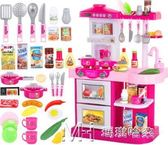 兒童廚房玩具套裝仿真女童女孩過家家兒童禮物        瑪奇哈朵