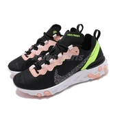 Nike 慢跑鞋 Wmns React Element 55 PRM 黑 粉紅 女鞋 運動鞋 【ACS】 CD6964-002