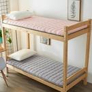 乳膠床墊軟墊加厚學生宿舍單人大學寢室上下鋪專用床褥子海綿墊子