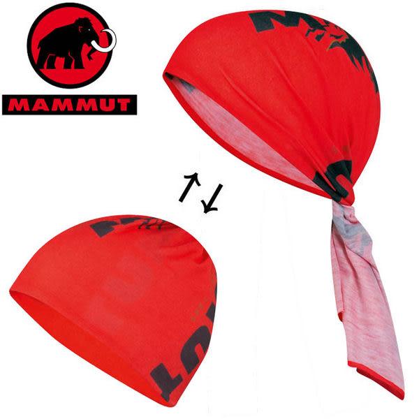 Mammut長毛象 1090-04590-3271紅色 透氣排汗頭巾/Zermatt Headband/排汗快乾/彈性領巾/圍巾
