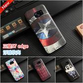 【SZ 】三星S7 edge 手機殼3D 客製黑邊浮雕三星S7 edge 手機殼矽膠軟三星