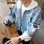 [現貨] 韓國流行款假兩件拼接破洞牛仔連帽外套 牛仔外套 淺藍色 深藍色 小中大尺碼【QZZZ03008】