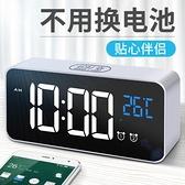 鬧鐘 LED智慧充電音樂鬧鐘簡約數字夜光靜音臥室學生用床頭電子錶【快速出貨】