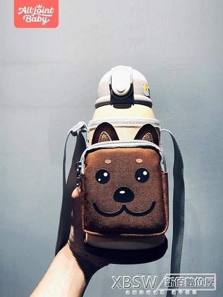 ALL JOINT大容量兒童保溫杯帶吸管防摔水杯幼兒園水壺小學生女『新佰數位屋』