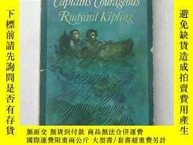 二手書博民逛書店Captains罕見Courageous 怒海余生Y8495