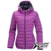 PolarStar 女 超輕連帽羽絨外套 『粉紫』P15236