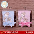 童毯-藍粉長頸鹿75*100cm/寶寶嬰兒雙層保暖毛絨被 SNUGGLE BABY K-BW-112-667
