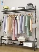 晾衣架簡易晾衣架落地折疊室內掛衣架單桿式曬衣架臥室家用涼衣服的架子LX新品