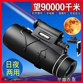 高倍望遠鏡高清成人手機拍照50000米微光夜視軍1000倍激光燈遠射 快速出貨
