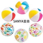 YAHOO618◮三亞-沙灘球寶寶戲水玩具 海灘球小孩戲水球充氣球玩具 韓趣優品☌