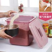 米桶密封方形防潮防蟲廚房10kg15kg 儲米箱儲物箱雜糧桶狗糧桶米箱