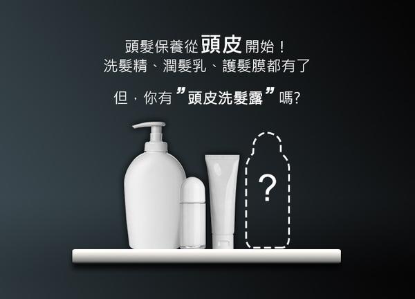 【落建】頭皮洗髮露-潔淨健髮配方400ml