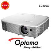 OPTOMA 奧圖碼 EC400X XGA多功能投影機 4,000 流明度 8,000小時新世代長效燈泡 20,000:1高對比 公司貨