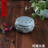 香爐 龍泉青瓷 陶瓷大號香爐香插佛具 創意現代古典香盤居家蚊香爐 阿薩布魯