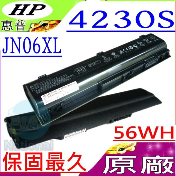 HP 電池(原廠)-COMPAQ電池 4230,4230S,JN04,JN06,QK650AA HSTNN-IB31,HSTNN-I96C,QK651AA,660151