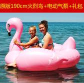 超大動物火烈鳥粉天鹅獨角獸水上充氣坐騎浮床浮排成人游泳圈 1800