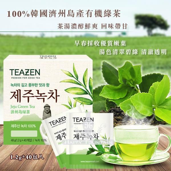 韓國濟州有機早春綠茶 40包入