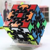 齒輪魔方三階異形3階魔方九齒連動專業比賽用靈活順滑益智玩具 造物空間