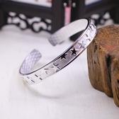 純銀手環(泰銀)-亮面五角星開口百搭生日母親節禮物女手鐲73na120【時尚巴黎】