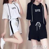 休閒運動套裝女夏季新款韓版時尚連帽大碼短袖短褲兩件套潮  遇見生活