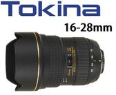 [EYE DC]  TOKINA AT-X 16-28mm F2.8 PRO FX 全片幅鏡頭 平輸 一年保(一次付清)