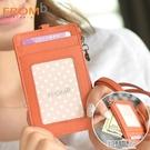 特賣識別證真皮 韓國工作牌男女透明胸牌工作證公交卡套證件套掛繩牛皮卡套