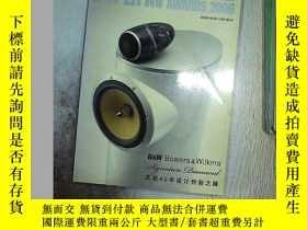 二手書博民逛書店2006--SUPER罕見AV AWARD-影音極品器材大賞。Y