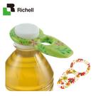 Richell利其爾-保特瓶開罐器-花色