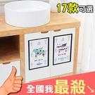 防霉貼 滑鼠墊 桌墊 餐桌墊 防水 壁貼...
