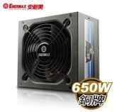 新竹【超人3C】保銳 ENERMAX 銅牌 650W 電源供應器 魄族進階版 ETL650AWT 主日系電解電容