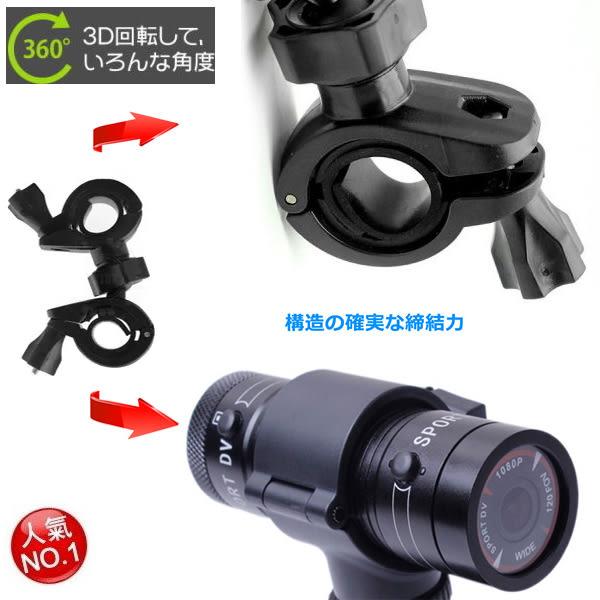 M580 M500 M550 M555 M560 plus sj2000 96650後照鏡行車紀錄器車架減震圓筒形機車後視鏡行車記錄器車架