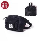 【南紡購物中心】【POLeR】STUFFABLE FANNY PACK 網袋腰包 / 黑