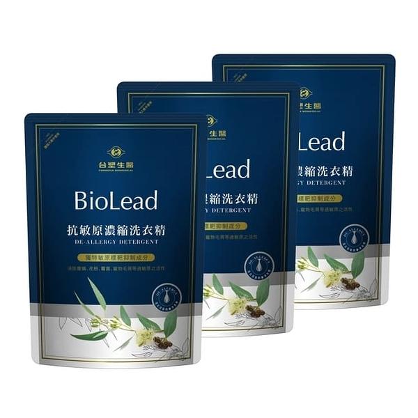 本月限殺《台塑生醫》BioLead抗敏原濃縮洗衣精補充包1.8kg(3包入)