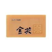 【阿原肥皂】五爪金英皂100g