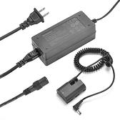 【勁碼】Kingma DR-E6 + Adapter Kit 假電池(DC5521接頭) + AC變壓器 供電套組 canon LP-E6