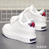 中大尺碼 內增高鞋新款女韓版百搭潮流運動鞋單鞋 ZB1312『時尚玩家』