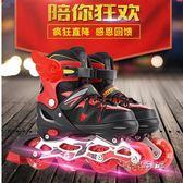 久運直排輪滑溜冰鞋兒童全套裝3-5-6-8-10歲旱冰鞋成人男女可調「時尚彩虹屋」