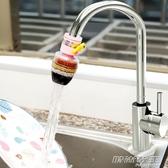 麥飯石濾水器磁化防濺花灑家用廚房水龍頭自來水除沙凈水過濾器 時尚教主