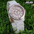 【萬年鐘錶】JOJO 陶瓷鑽錶 NATURALLY 內圈晶鑽陶瓷腕錶  玫瑰金x白  JO96751-80R