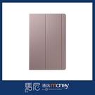 (免運)原廠皮套 三星 SAMSUNG Tab S6 書本式皮套/手機殼/側掀皮套/平板皮套/立架平板套【馬尼】