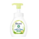 蜜妮Biore抗菌洗手慕絲-沁檸橙香280ml【愛買】