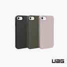 【UAG】耐衝擊環保輕量保護殼-I phone 8 / SE2 手機殼 保護 防摔殼