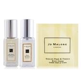 Jo Malone 青檸羅勒葉+藍風鈴(9mlX2)+牡丹與胭紅麂絨潤膚霜(7ml)